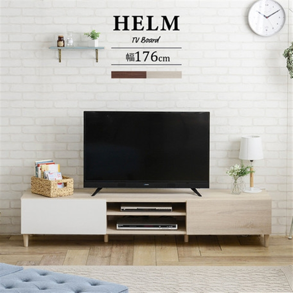 【ブラウン】HELM テレビ台 ローボード(幅176cm)