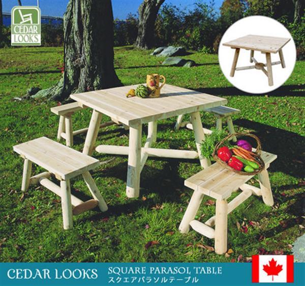 Cedar Looks スクエアパラソルテーブル NO130