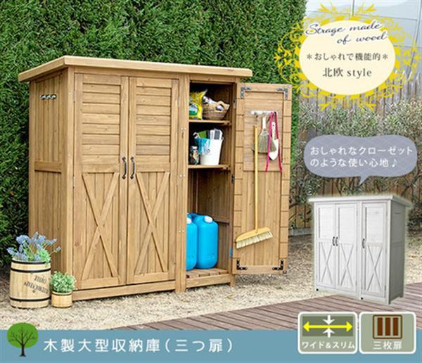 木製大型収納庫(三つ扉) KTDS1600 ホワイト