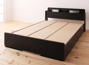 照明・棚付き収納ベッド All-one オールワン ベッドフレームのみ ダブル