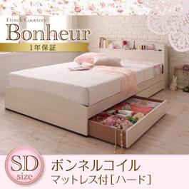 フレンチカントリーデザインのコンセント付き収納ベッド Bonheur ボヌール プレミアムボンネルコイルマットレス付き セミダブル