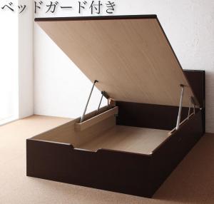 組立設置付 照明・棚付きガス圧式跳ね上げ収納畳ベッド 月花 ツキハナ 標準タイプ 縦開き・ベッドガード付き シングル 深さレギュラー