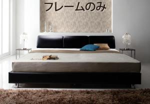 モダンデザインベッド Klein Wal クラインヴァール ベッドフレームのみ キング(K×1)
