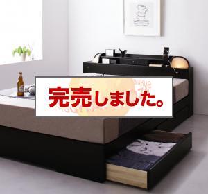 棚・ライト・コンセント付き多機能収納ベッド【Potential】ポテンシャル【国産ポケットコイルマットレス付き】ダブル