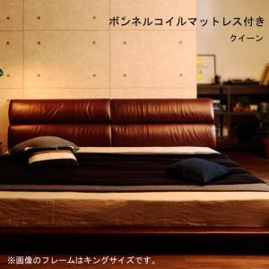ヴィンテージ風レザー・大型サイズ・ローベッド OldLeather オールドレザー ボンネルコイルマットレス付き クイーン(Q×1)