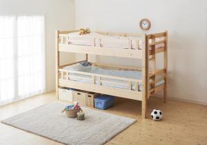 タイプが選べる頑丈ロータイプ収納式3段ベッド fericica フェリチカ ベッドフレームのみ 二段セット シングル
