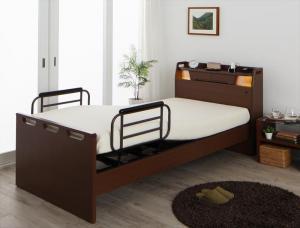 お客様組立 棚・照明・コンセント付き電動ベッド ラクライト ポケットコイルマットレス付き 2モーター シングル
