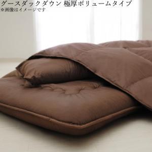 9色から選べる 羽毛布団 8点セット プレミアム敷布団タイプ グース 極厚ボリュームタイプ セミダブル8点セット