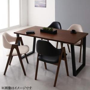 天然木ウォールナットモダンデザインダイニング Wyrd ヴィールド 5点セット(テーブル+チェア4脚) W120