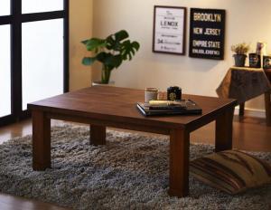 天然木パイン材 男前ヴィンテージデザインこたつテーブル Patrida パトリダ 長方形(75×105cm)