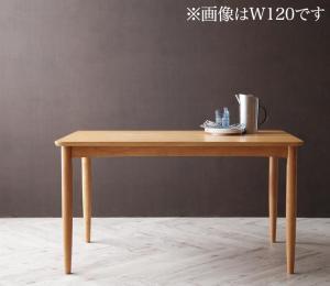 モダンデザインリビングダイニングセット VIRTH ヴァース ダイニングテーブル W150