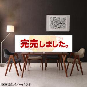 天然木ウォールナット材 モダンデザインダイニング WAL ウォル 5点セット(テーブル+チェア4脚) W140