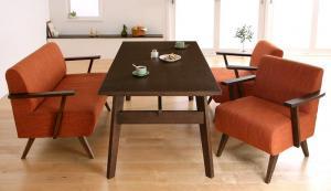 天然木北欧スタイル ソファダイニング Milka ミルカ 4点セット(テーブル+2Pソファ1脚+チェア2脚) W160