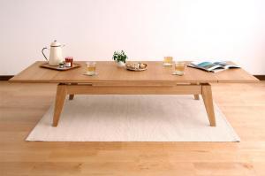 ワイドに広がる伸長式!天然木エクステンションリビングローテーブル Paodelo パオデロ W120-180
