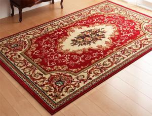 エジプト製ウィルトン織りクラシックデザインラグ Alexandria アレクサンドリア 200×250cm