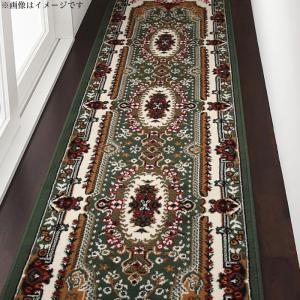 ベルギー製ウィルトン織りクラシックデザイン廊下敷き Cartello カルテロ 80×330cm