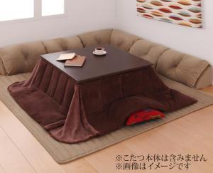 こたつに合わせるフロアコーナーソファ L字 マット部分サイズ 142×142cm 厚さ40mm