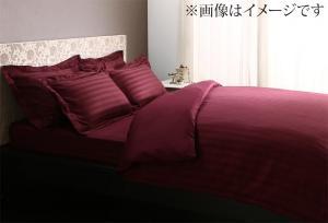 9色から選べるホテルスタイル ストライプサテンカバーリング 布団カバーセット 和式用 セミダブル3点セット