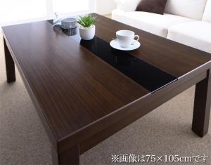 アーバンモダンデザインこたつ 省スペースタイプ GWILT SFK グウィルト エスエフケー こたつテーブル単品 正方形(75×75cm)