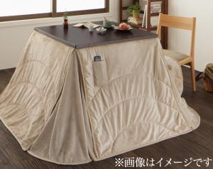 洗えるマイクロファイバーダイニングこたつ掛け布団 DAILY デイリー 正方形(75×75cm)