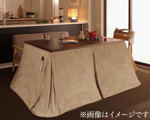 洗えるマイクロファイバーダイニングこたつ掛け布団 DAILY デイリー 長方形(80×135cm)