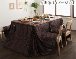 洗えるマイクロファイバーダイニングこたつ掛け布団 DAILY デイリー 5尺長方形(90×150cm)