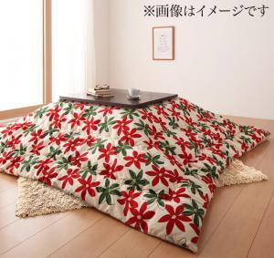 フラワーデザインこたつ掛布団 blossom ブロッサム 正方形(75×75cm)