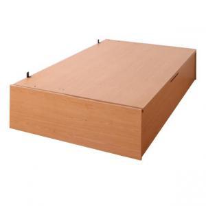 お客様組立 シンプルデザインガス圧式大容量跳ね上げベッド ORMAR オルマー ベッドフレームのみ 横開き セミシングル 深さグランド