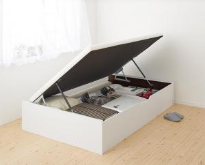組立設置付 通気性抜群_ガス圧式大容量跳ね上げベッド No-Mos ノーモス ベッドフレームのみ 横開き セミシングル 深さレギュラー
