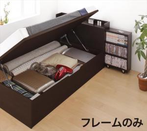 組立設置付 スライド収納_大容量ガス圧式跳ね上げベッド Many-IN メニーイン ベッドフレームのみ 横開き セミダブル 深さレギュラー