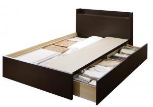 お客様組立 連結 棚・コンセント付すのこ収納ベッド Ernesti エルネスティ ベッドフレームのみ Aタイプ シングル
