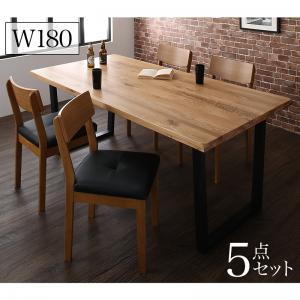 オーク無垢材ヴィンテージデザインワイドサイズダイニング Lepus レプス 5点セット(テーブル+チェア4脚) W180