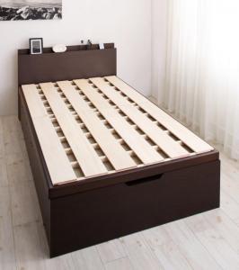 お客様組立 長く使える国産頑丈大容量跳ね上げ収納ベッド BERG ベルグ ベッドフレームのみ 縦開き セミシングル 深さグランド