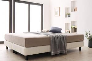 搬入・組立・簡単 寝心地が選べる ホテルダブルクッション 脚付きマットレスボトムベッド スタンダードポケットコイルマットレス付き クイーン