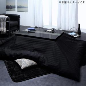 アーバンモダンデザインこたつ VADIT CFK バディット シーエフケー こたつ4点セット(テーブル+掛・敷布団+布団カバー) 鏡面仕上 4尺長方形(80×120cm)