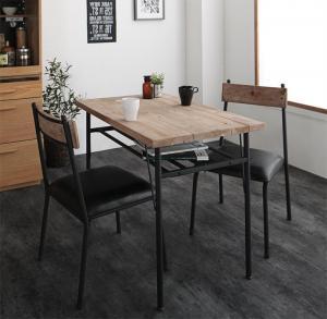 杉古材ヴィンテージデザインダイニング Bartual バーチュアル 3点セット(テーブル+チェア2脚) W90