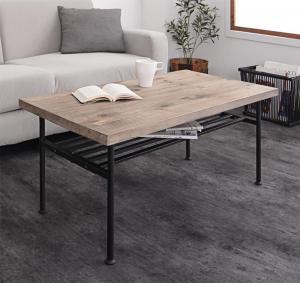 杉古材ヴィンテージデザインリビングシリーズ Bartual バーチュアル センタ―テーブル W90