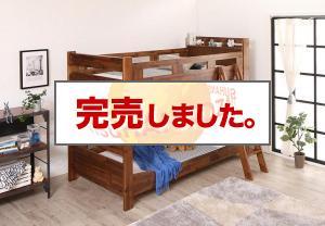 モダンデザイン・棚・コンセント付きアカシア材二段ベッド Redondo レドンド 3つ折りカラーメッシュマットレス付き シングル