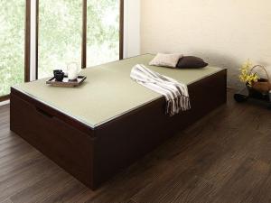 お客様組立 くつろぎの和空間をつくる日本製大容量収納ガス圧式跳ね上げ畳ベッド 涼香 リョウカ 中国産畳 シングル 深さグランド