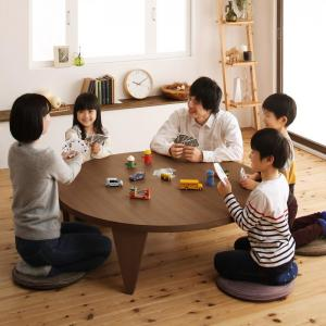 天然木ウォールナット材ワイドサイズちゃぶ台デザイン折りたたみテーブル MIKOTO みこと 円形 W120