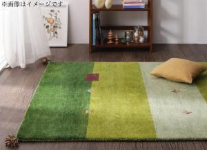 ウール100%インド製手織りギャッベラグ・マット GABELIA ギャベリア 80×140cm