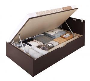 お客様組立 国産跳ね上げ収納ベッド Renati-DB レナーチ ダークブラウン 薄型抗菌国産ポケットコイルマットレス付き 横開き セミシングル 深さグランド