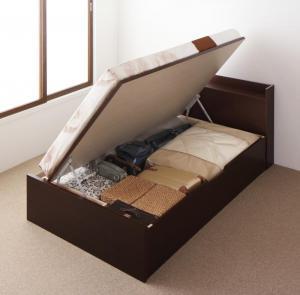 組立設置付 国産跳ね上げ収納ベッド Clory クローリー 薄型プレミアムポケットコイルマットレス付き 横開き シングル 深さグランド