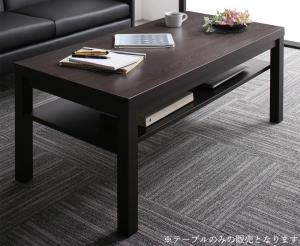 コンパクト応接ソファ&テーブルセット PARTITA パルティータ センタ―テーブル W110