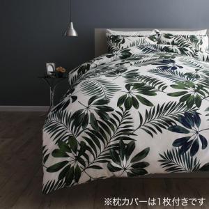日本製・綿100% エレガントモダンリーフデザインカバーリング lifea リフィー 布団カバーセット ベッド用 43×63用 セミダブル3点セット