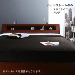 高級ウォルナット材ワイドサイズ収納ベッド Fenrir フェンリル ベッドフレームのみ スリムタイプ キング