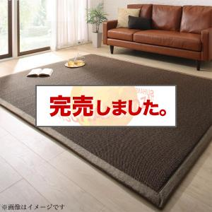 厚さが選べる天然竹 モダンデザインクッションラグ eik アイク ボリュームタイプ(厚さ約25mm) 130×180cm