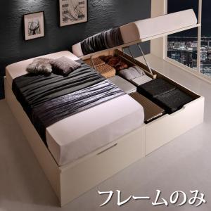 お客様組立 国産大型サイズ跳ね上げ収納ベッド Cervin セルヴァン ベッドフレームのみ 縦開き クイーン(SS×2)