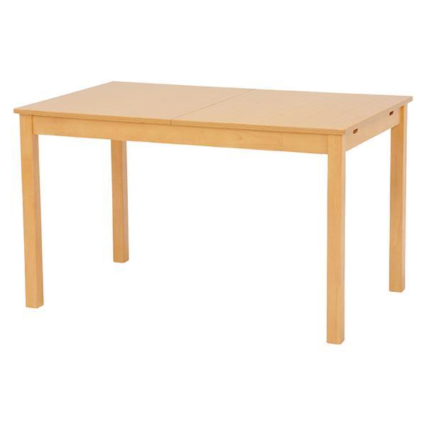 ダイニングテーブル(ナチュラル) VDT-7622NA