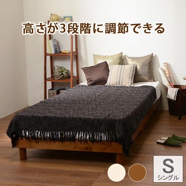 ベッド(ホワイトウォッシュ) WB-7700S-WS